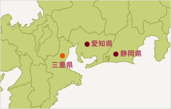 その他3施設の地図