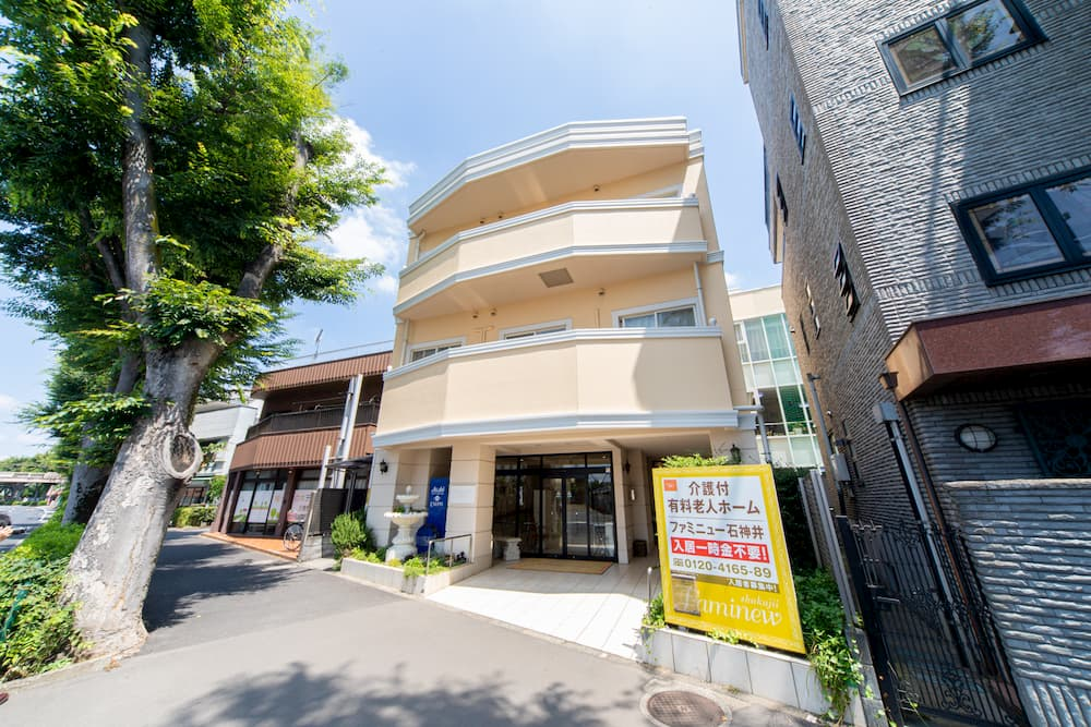 【お披露目】ファミニュー石神井館内案内動画