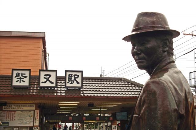 柴又駅と寅さん