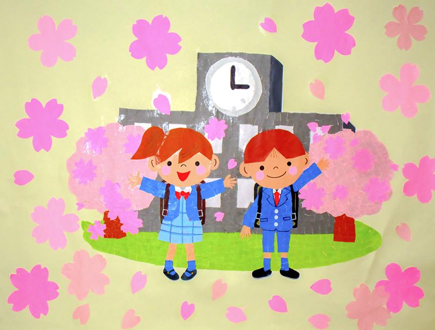 桜舞う入学式 ~ちぎり絵展示~