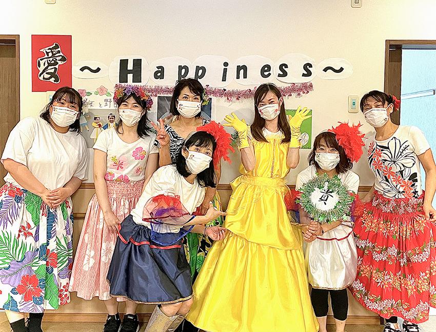 愛~Happiness~